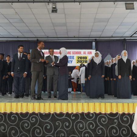 Darul Huda Islamic School , Best School in Alain – Darul Huda